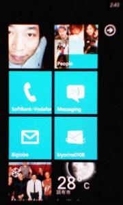 Windows Phone 7.5 Home