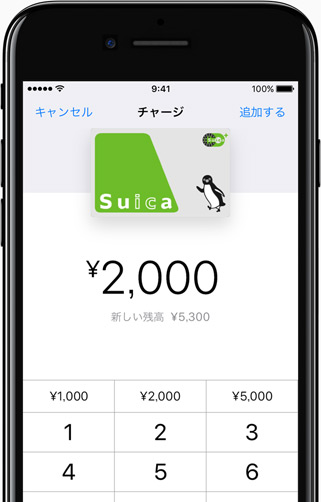 apple-pay-felica_07