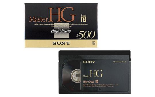 Beta Video Cassette Tape