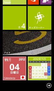 CalendarJp v.3