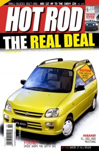 Cover Hot Rod