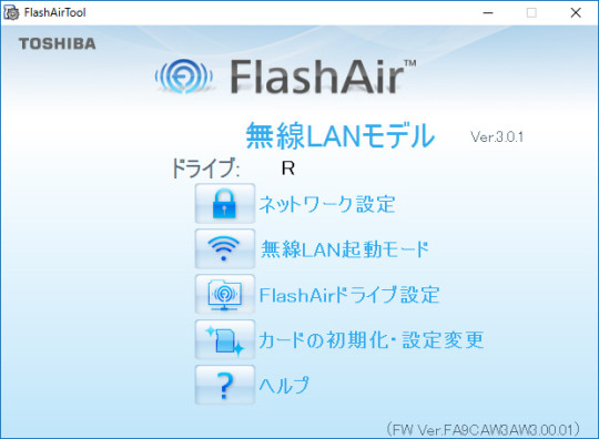 FlashAir Tool