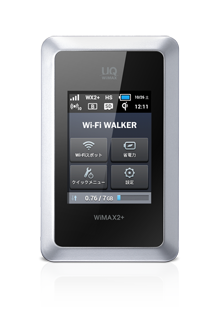 Wi-Fi WALKER HWD14