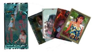 Hip-Trading-Card-Reiko-Omori_02