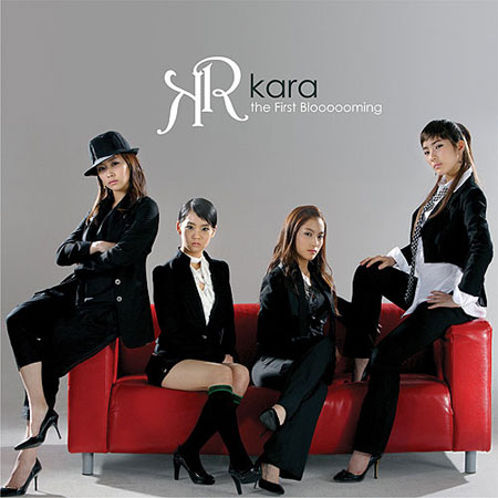 KARA - the First Bloooooming