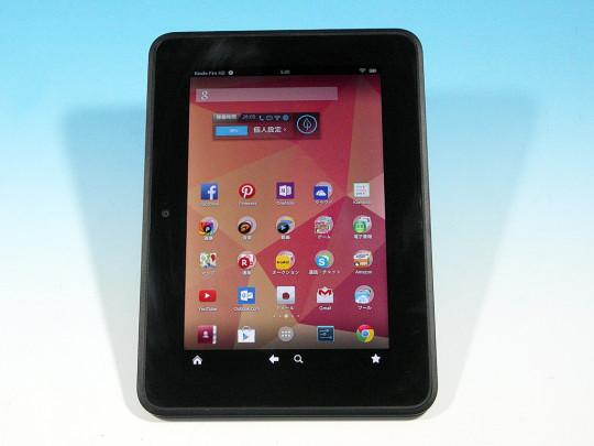 Kindle Cyanogenmod 11