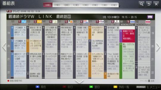 LG M2352J-PM