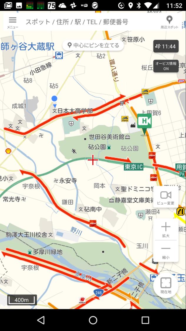 mapfan2016_03