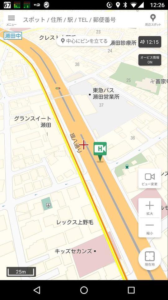 mapfan2016_04