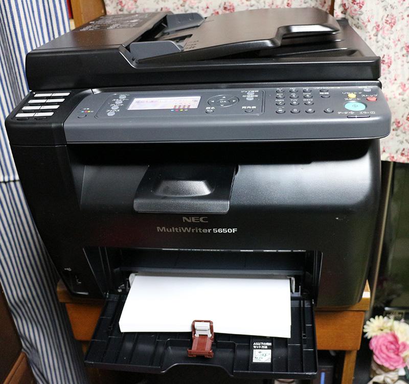 NEC MultiWriter 5650F (PR-L5650F)