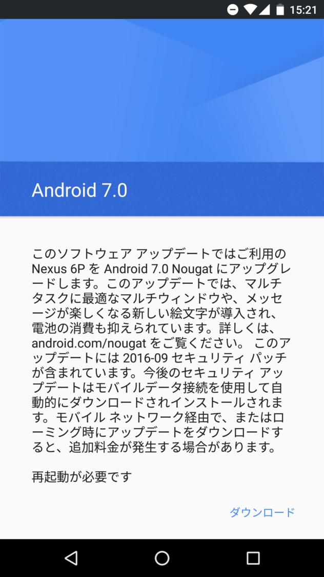 nexus-6p-android-7-0-update