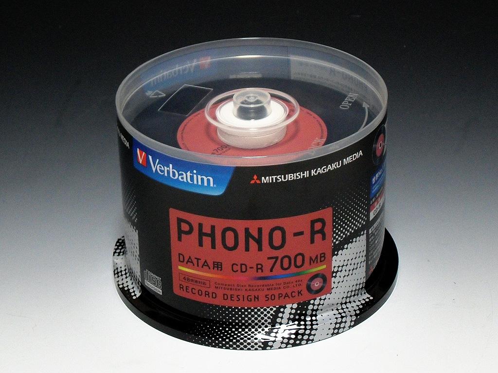 PHONO-R