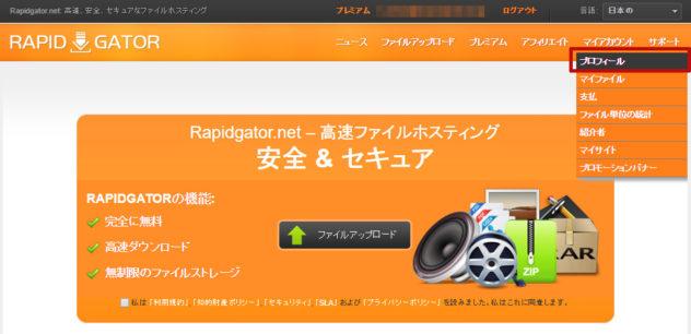 rapidgator_unscribe_01