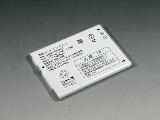 電池パック無料サービス
