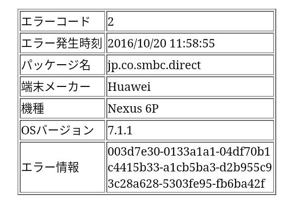 smbc-app_03