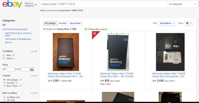 samsung-galaxy-note-7-ebay-emptybox