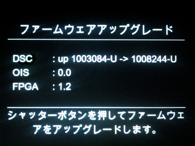 Samsung TL220 Firmware Version Up