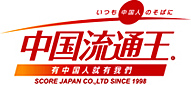 score-japan-logo