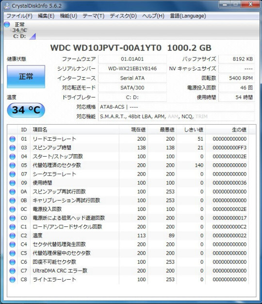 WD WD10JPVT-00A1YT0