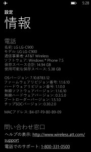 Windows Phone 7.10.8783.12