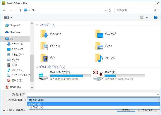 XYZ Scan 2.1.3