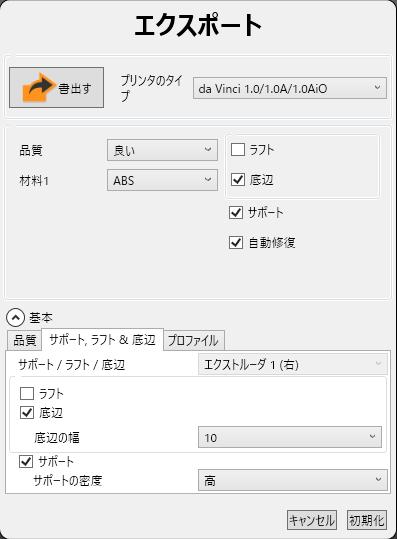 XYZware 2.1.3.2