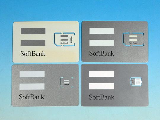 SoftBank USIM