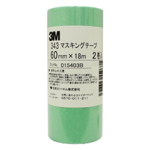 3M Masking Tape 343 60mm×18×2pcs