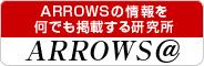 bnr-060-arrowsat