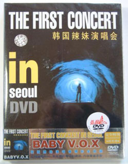Baby V.O.X The First Concert in Seoul DVD
