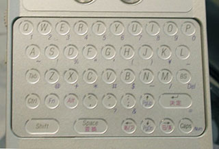 SONY CLIE Keyboard