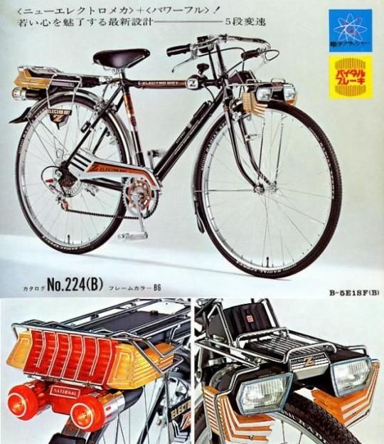 自転車のカスタムに興味なくてもこれだけは付けとけってパーツある?  [604460326]YouTube動画>1本 ->画像>41枚