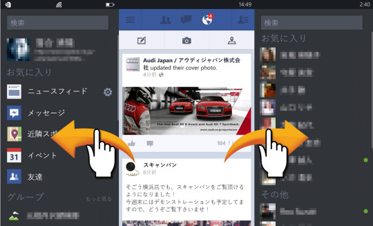 facebook 3.1.1.0