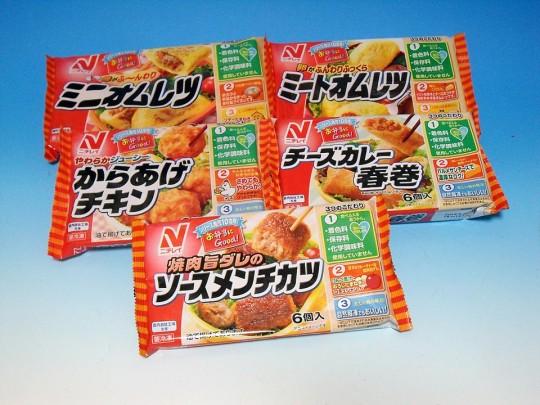 ニチレイ お弁当シリーズ