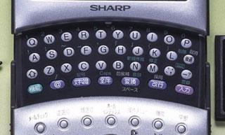 Zaurus MI-E1 Keyboard