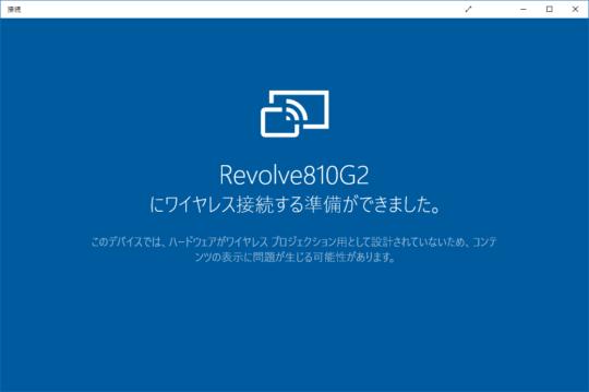 Windows 10 Connect Miracast
