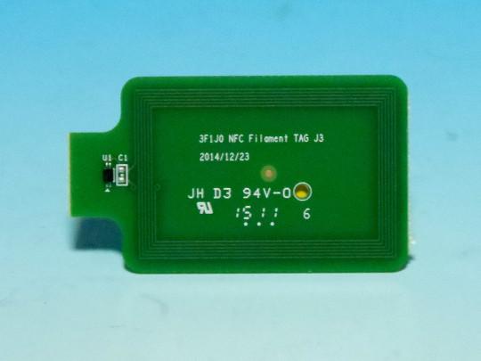 da vinci Jr. 1.0 Filament NFC TAG