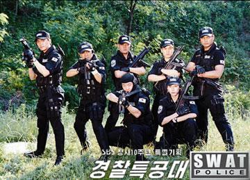 SBS 警察特攻隊